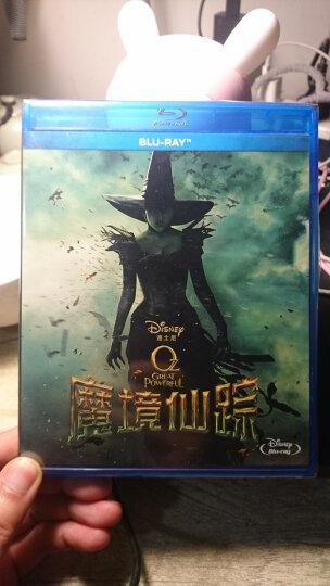 魔境仙踪(蓝光碟 BD)(京东特价专卖) 晒单图