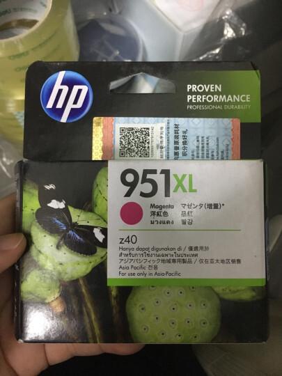 惠普(HP)950xl 951xl墨盒 适用8100 8600 8610 8620 950XL/951XL墨盒黑+3彩套装 晒单图