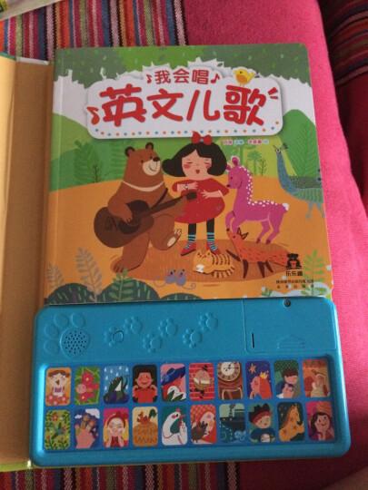 没货 0-3岁幼儿启蒙读物 宝宝有声益智游戏认知玩具书亲子读物早教书 晒单图