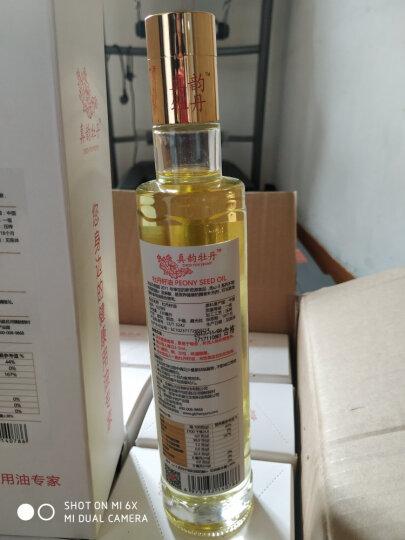 纯原品】《真韵牡丹》牡丹籽油330ml单支礼盒一级压榨国际SGS认证【高端食用油】送礼佳品、 晒单图