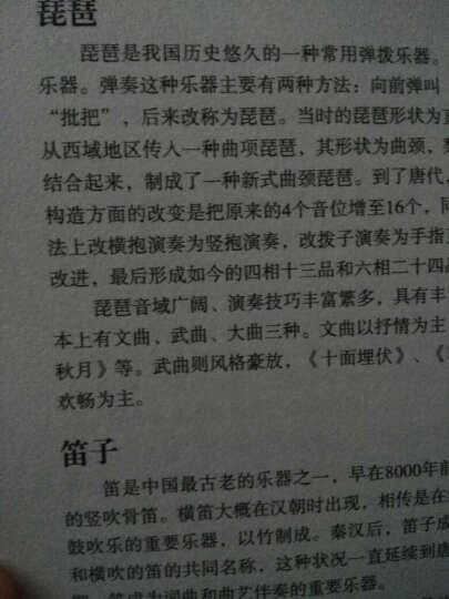 国学今读系列 国学精粹一本全(耀世典藏版) 晒单图