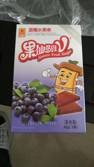 果仙多维V 儿童零食水果条果胶42g蓝莓味 晒单图
