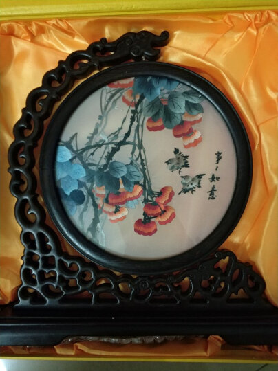 紫御湘绣苏绣蜀绣手工刺绣 双面绣摆件 中国风中式客厅装饰画 送外宾客户礼品 玉兰花鸟 晒单图