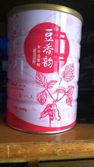 豆香韵 速溶冲饮豆浆粉 营养浓醇豆奶 非转基因纯植物蛋白早餐 女士豆浆粉900g  罐装 晒单图
