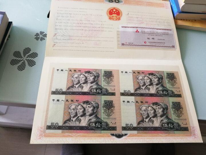上海集藏 第四套人民币连体钞康银阁册子装 纸币连体钞 80版100元四连体 晒单图