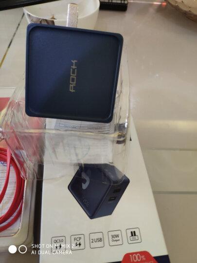 洛克(ROCK)QC3.0充电器 快充充电头 双口USB折叠 华为P10P9mate9荣耀V8nova2s3e小米8/6/mix2s苹果插头 蓝 晒单图