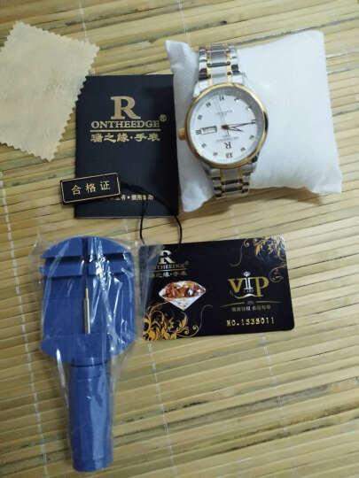 瑞之缘手表男士手表全自动镂空机械表防水夜光男表双日历商务腕表 RZY015蓝底金边 晒单图