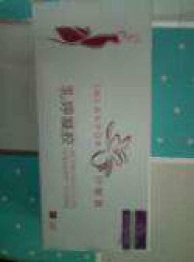 台湾伊蘭寳小叶增生药增生贴乳房肿块乳腺疏通精油散结胸部按摩护理乳婷凝胶乳涨硬痛哺乳期适用 1盒 晒单图