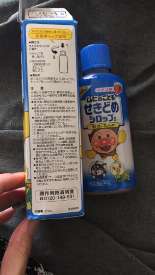 池田模范堂(MUHI)日本进口儿童止咳糖浆面包超人鼻炎 止咳咳嗽水3个月-8岁宝宝适用 鼻炎糖浆 草莓味 绿色120ML 晒单图