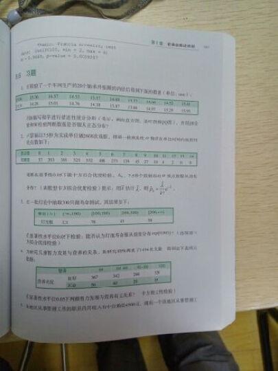 R数据分析:方法与案例详解(双色) 晒单图