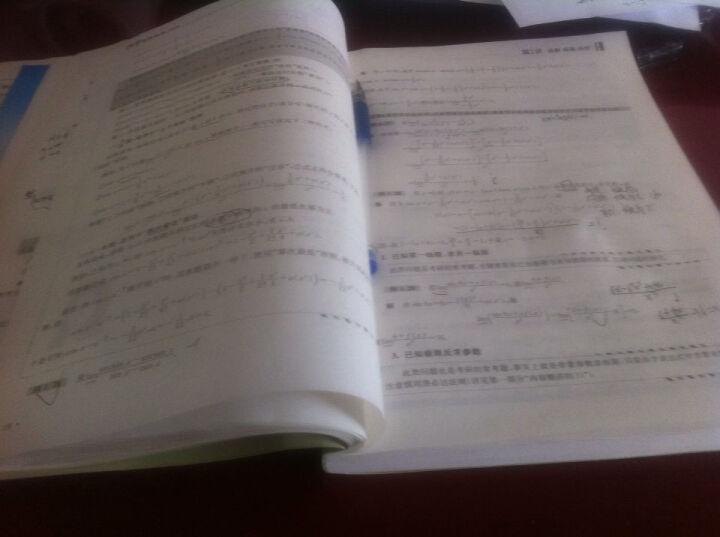 2016张宇考研数学系列丛书:张宇高等数学18讲 晒单图