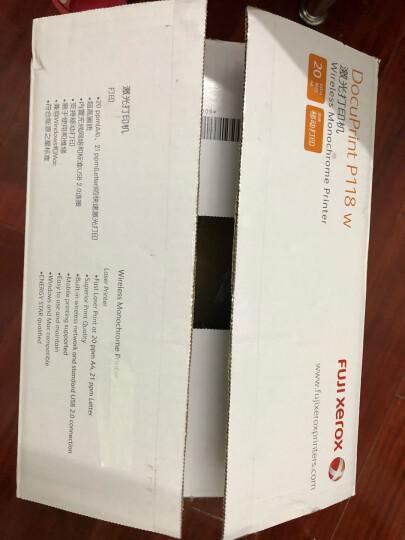 富士施乐(Fuji Xerox)CP228w 彩色无线激光打印机 晒单图