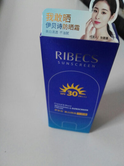 伊贝诗(RIBECS)隔离防晒霜防晒乳SPF30 防水修颜遮瑕补水保湿不油腻高度防晒乳 50g 晒单图