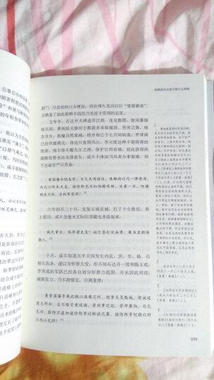 战天京:晚清军政传信录(京东定制!2017年全新修订增补版!) 晒单图
