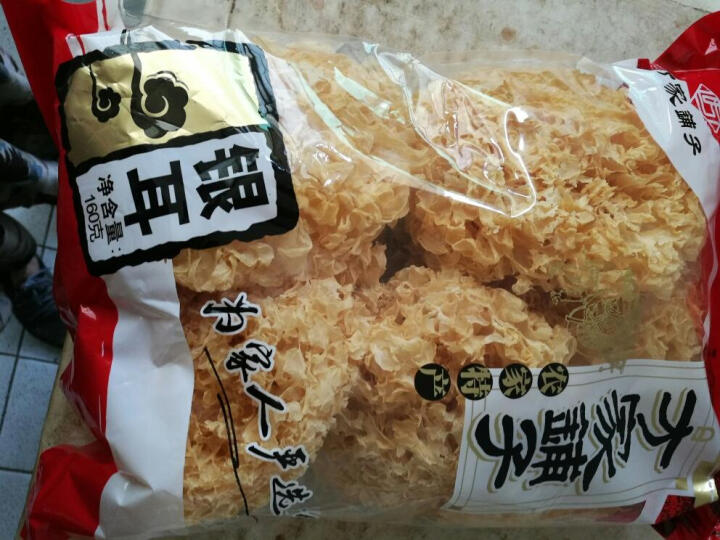 方家铺子 古田特产银耳160g 雪耳白木耳山珍菌菇 晒单图
