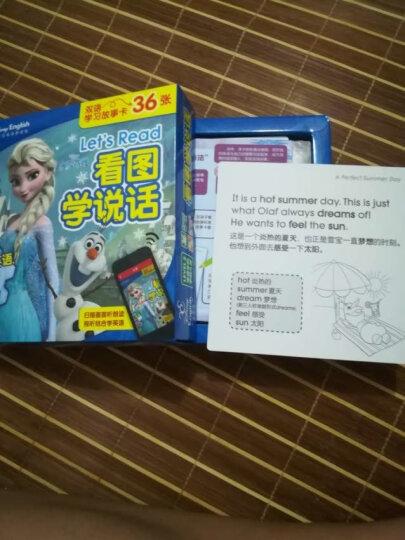乐乐趣 冰雪奇缘看图学说话 高级120词(盒装)/迪士尼英语双语学习故事卡 晒单图