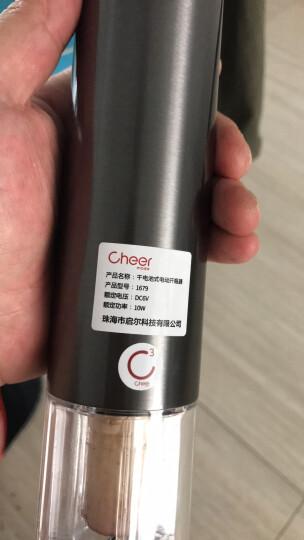 启尔(Cheer) 电动开瓶器 启瓶器起子 电动红酒开瓶器 葡萄酒酒具礼盒套装 C1795CX锂电池款-红酒开瓶器-复古绿 晒单图