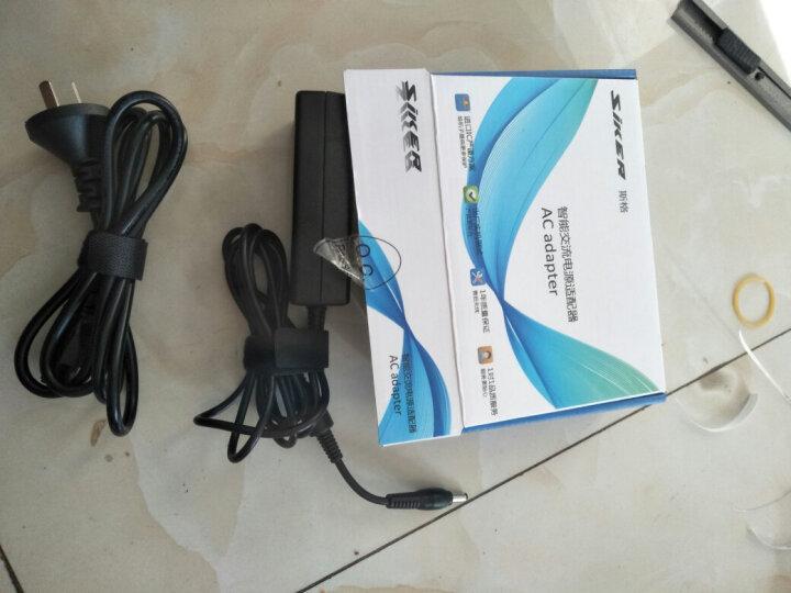 斯格通用开关24V电源适配器充电器线1.5A 2A 2.5A 3A打印机液晶显示器电源线00 通用其他 24V 3A 晒单图