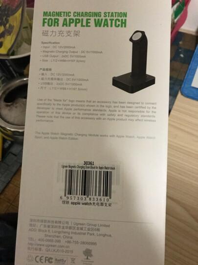 绿联 MFi认证 苹果手表无线磁力充电器 iwatch4/3/2/1代USB充电数据线 applewatch配件底座手机平板支架30361 晒单图