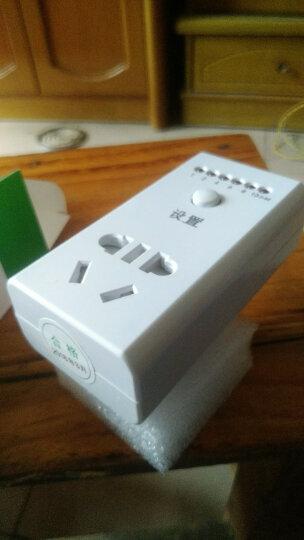 CHANGDIAN 定时器充电定时开关插座/电瓶保护计时节能电器 晒单图
