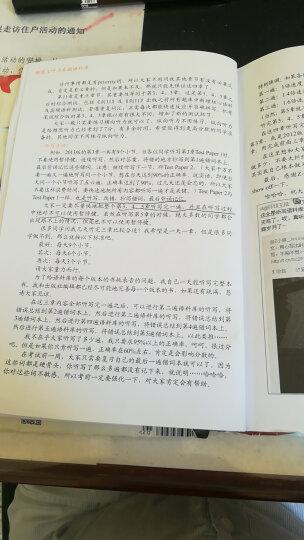 雅思王听力真题语料库(机考笔试综合版),王陆听力可搭雅思阅读 雅思写作 晒单图