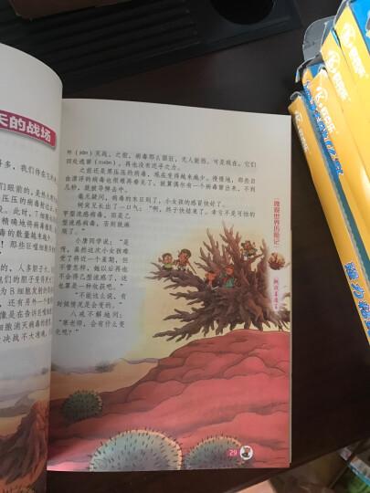 旧版 我们爱科学精品书系:微观世界历险记(套装共3册) 晒单图