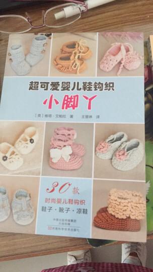 包邮 小脚丫:超可爱婴儿鞋钩织 30款时尚的婴儿鞋 钩针编织书籍 新经典主义编织-一针走 晒单图