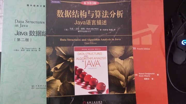 数据结构与算法分析:Java语言描述(原书第3版)  晒单图