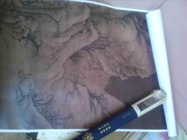 中国历代绘画珍本(第2辑):雪山图 晒单图