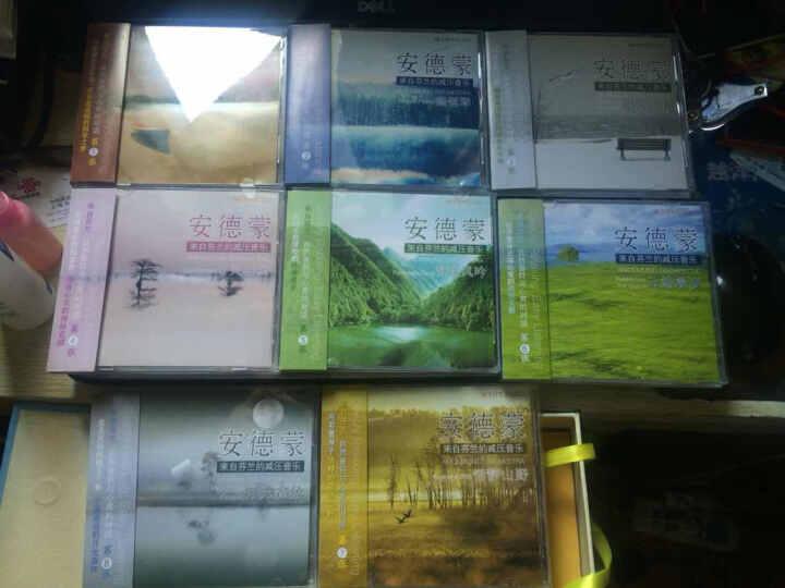 绿色养生音乐:典藏版(12 DSD CD) 晒单图