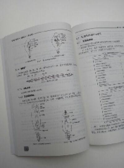 学电工技术入门到成才(第2版) 晒单图
