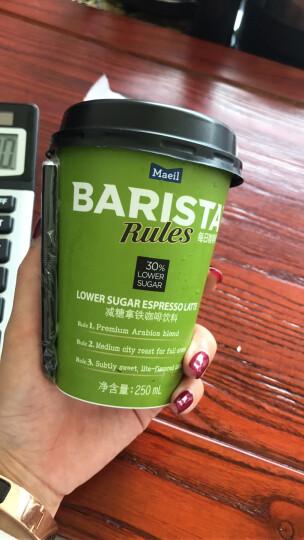 每日 进口低温即饮咖啡250ml/杯五种口味 低糖拿铁250ml 晒单图