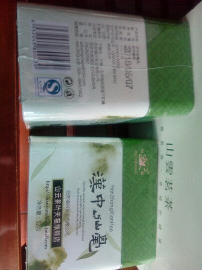 【2021新茶】山云明前茶 汉中仙毫特级52g陕西特产绿茶 汉中绿茶午子仙毫 晒单图