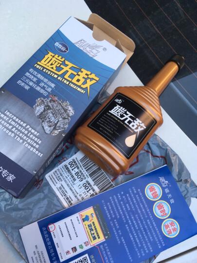 飓马碳无敌汽油添加剂  燃油宝 除积碳 发动机清洗剂 1瓶装325ml 汽车用品 晒单图