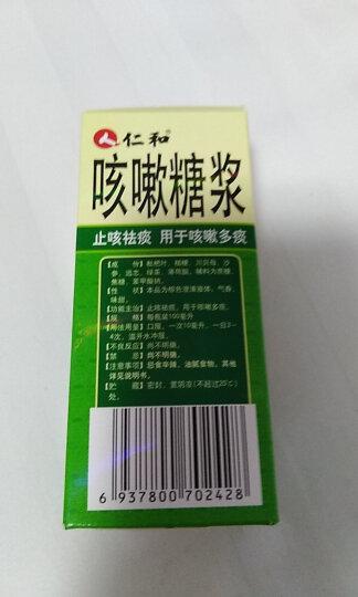 仁和 桂龙咳喘宁片 24片 晒单图