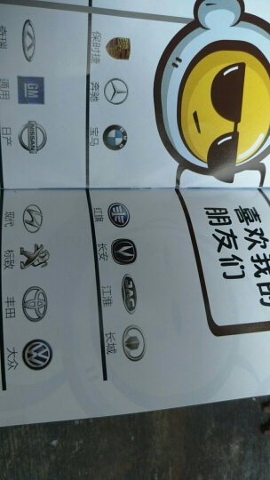 长城金吉星【行系列】SN/GF-5 5W-30全合成汽油机油 1L*5瓶 晒单图