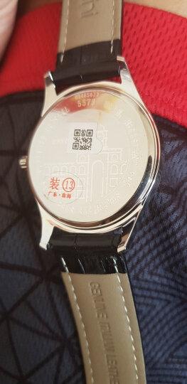 罗西尼(ROSSINI)手表 雅尊商务系列石英皮带情侣表钟表男表JD5573W01A 晒单图