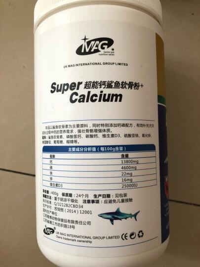 MAG 超能钙鲨鱼软骨粉 狗狗钙粉幼犬泰迪金毛补钙 大型犬宠物钙粉400g 晒单图