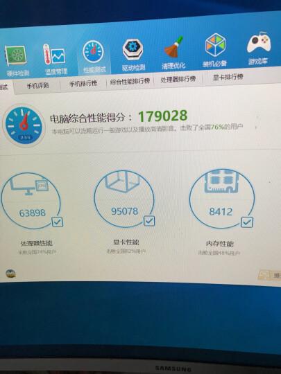 硕扬 i5 8400/GTX1050Ti/16G内存/240G 游戏台式吃鸡电脑主机/DIY组装机 晒单图