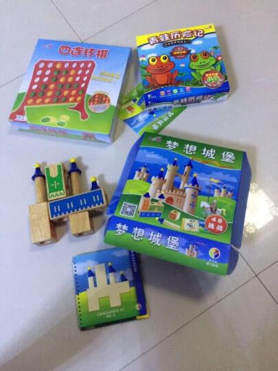 小乖蛋智能金字塔俄罗斯方块立体版儿童早教玩具逻辑思维挑战 小乖蛋益智玩具空间玩具 二次方程式 晒单图
