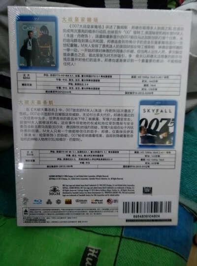 丹尼尔·克雷格合集(007大战皇家赌场+007大破天幕杀机) (蓝光碟 2BD50)(京东专卖) 晒单图
