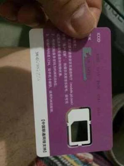 京东通信 170 特权手机卡(武汉)逛京东赚话费,尽享免费通信!京东会员的专属手机号码  晒单图