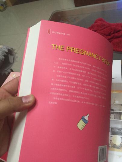 子宫日记 晒单图