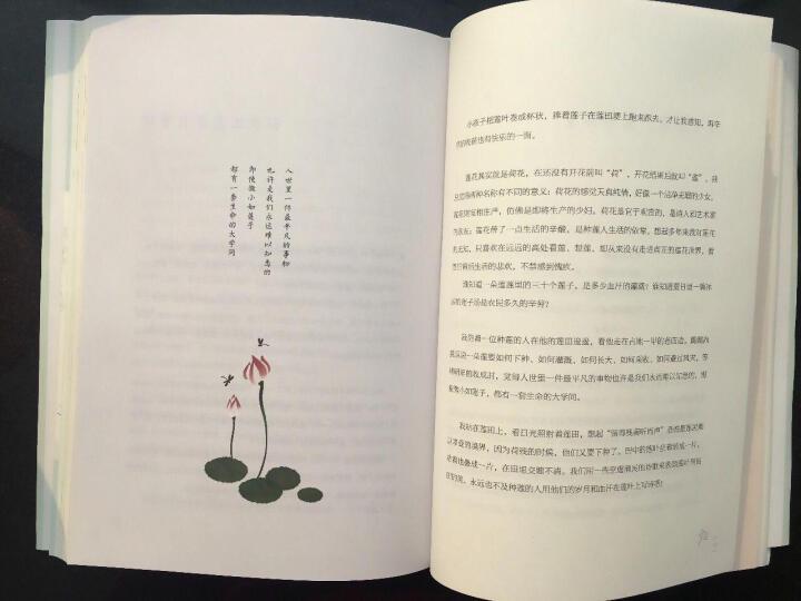 和佛陀谈天说地(2016版) 晒单图