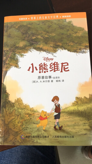 The Art of the Jungle Book 《奇幻森林》电影艺术画册 英文原版 晒单图