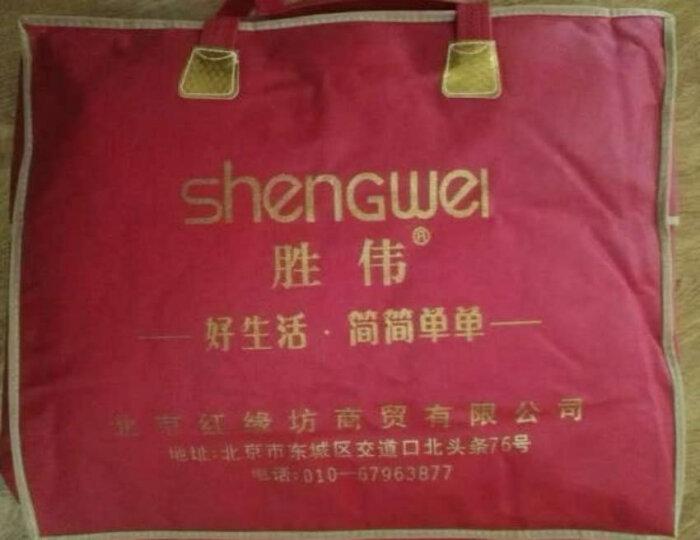 胜伟 套件家纺 全棉印花四件套 纯棉床单被罩 悠闲时光1.5/1.8米床通用 被套200*230cm 晒单图
