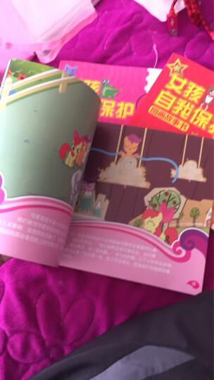 小马宝莉教你做最受欢迎的女孩(套装1~6册) 晒单图