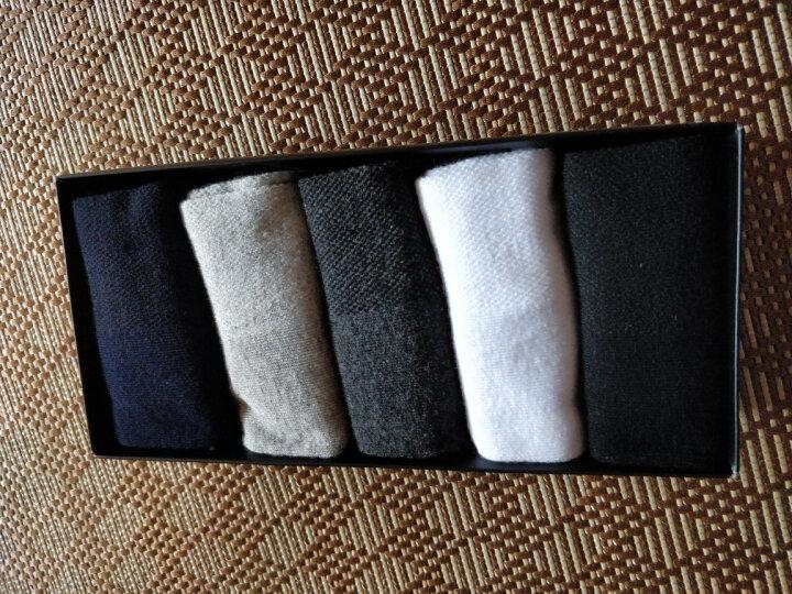 南极人 袜子男短袜防脱运动船袜男袜子男士棉袜5双混色礼盒装隐形袜 船袜网孔5双 晒单图