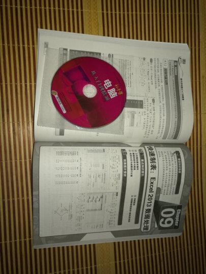 从入门到精通系列·新手学电脑:从入门到精通(随书赠DVD光盘) 晒单图