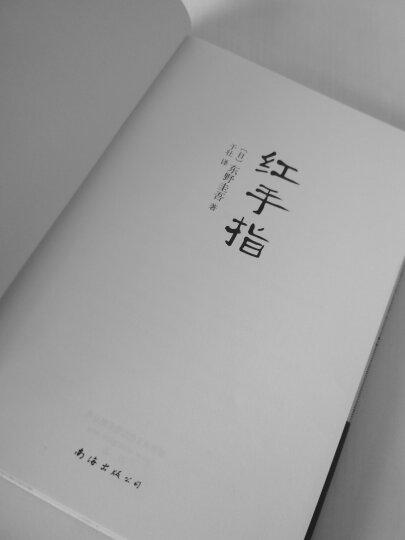 东野圭吾:恶意(2016版) 晒单图